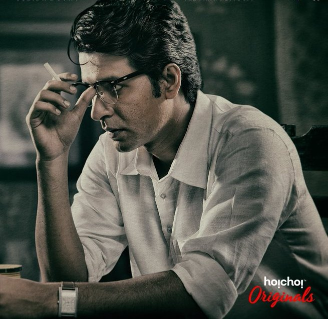 Byomkesh' – the sleuth comes back in the web-series on 'HoiChoi' App! –  foodiedada